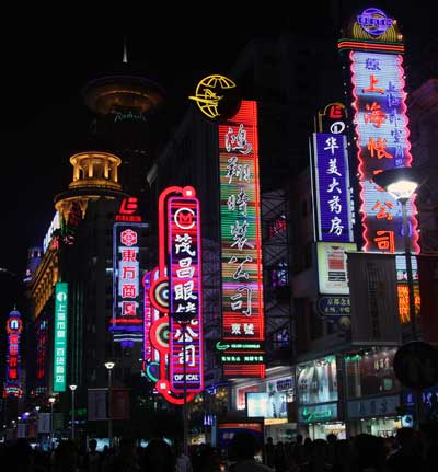 Shanghai Night Lights